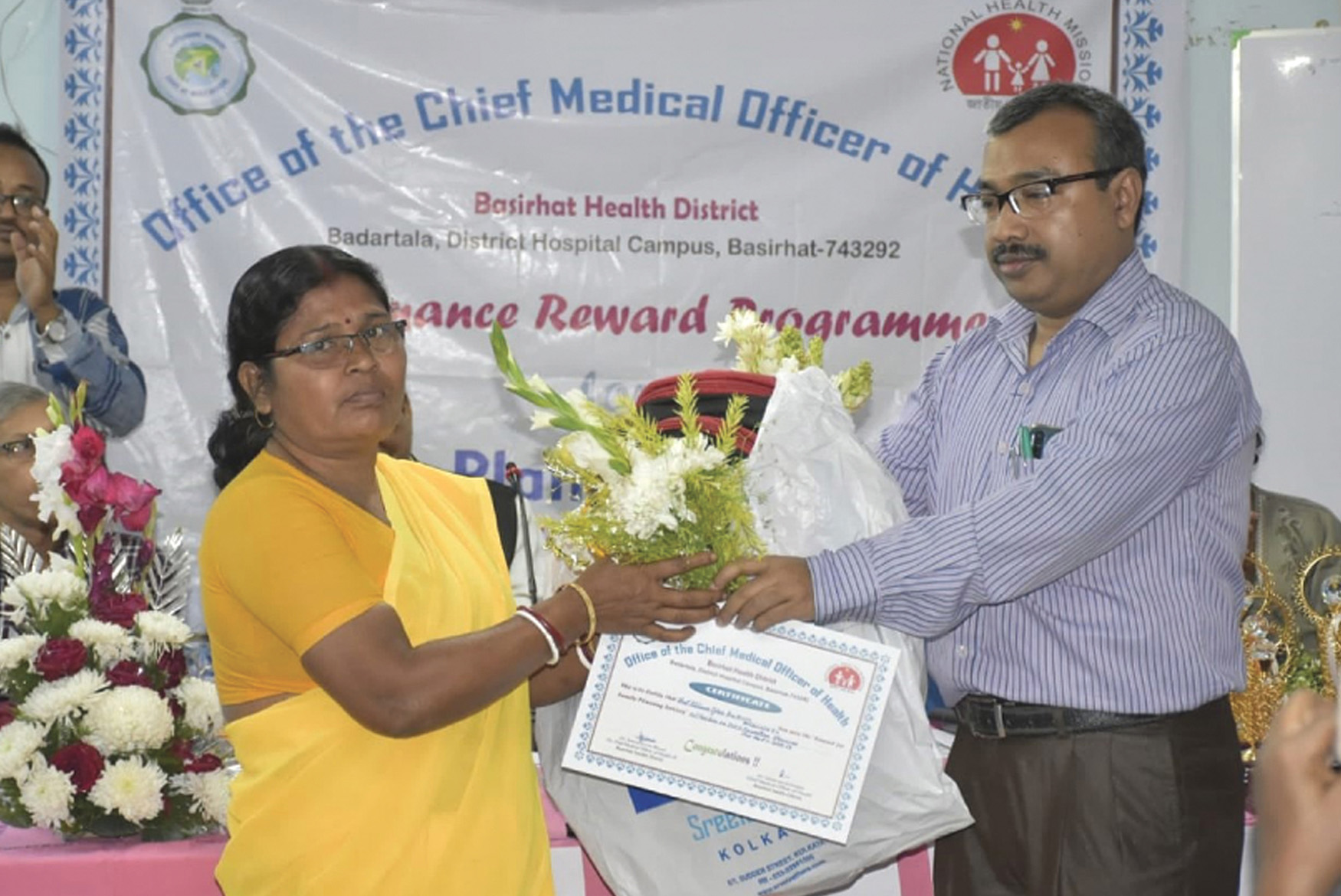 Family Planning Rewards 2018-19